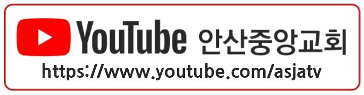 https://www.youtube.com/asjatv